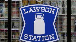 ローソン社員、4億3000万円流用で懲戒解雇「飲食代として使った」と説明