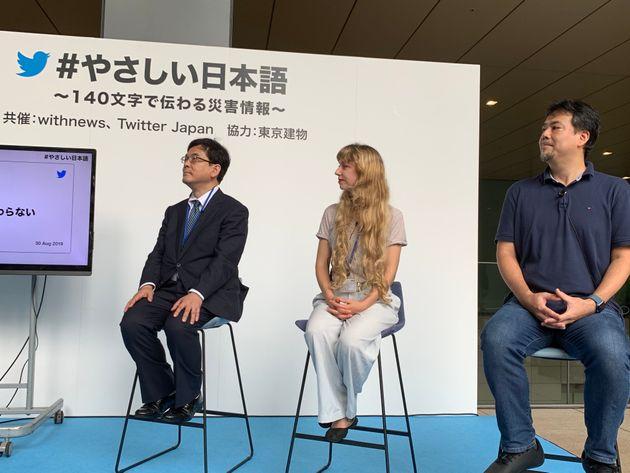 パネルディスカッションに登壇した一橋大学教授の庵功雄さん、スウェーデン出身の漫画家で日本に住むオーサ・イェークストロムさん、Twitter