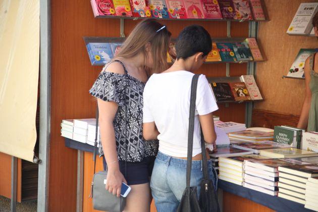 Φεστιβάλ Βιβλίου Ζάππειο