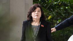 북한이 '비핵화 모든 조치 재검토'를