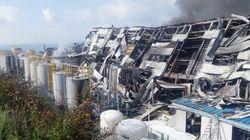 '1명 실종 8명 부상' 충주 중원산업단지의 화재가 완전