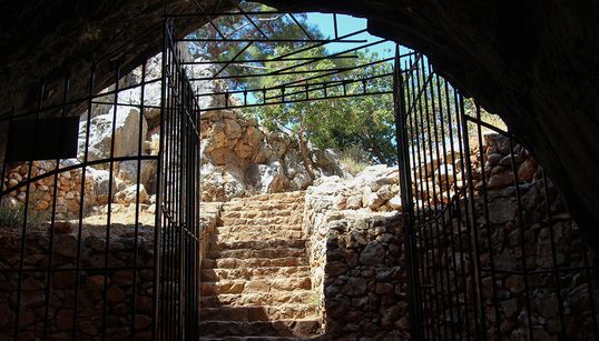 Σπήλαιο του Μελιδονίου - Το άγνωστο