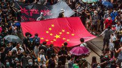 홍콩 시위대가 '차이나치'(China+Nazi) 깃발을