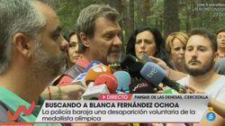Los responsables de la búsqueda de Blanca Fernández Ochoa:
