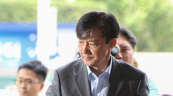 조국이 인사청문회 개최를