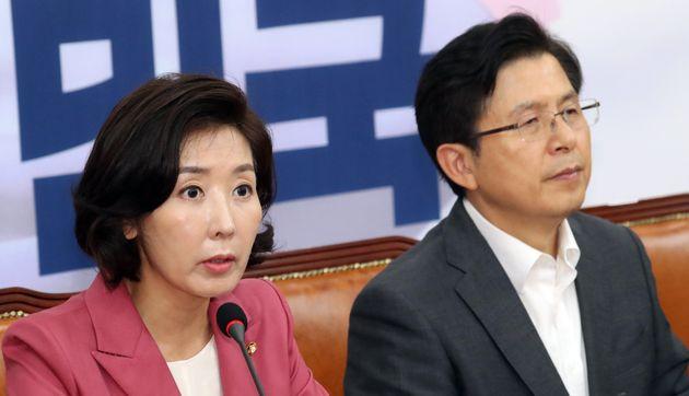 나경원 자유한국당 원내대표가 2일 서울 여의도 국회에서 열린 최고위원회의에서 모두발언을 하고