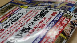 「韓国なんて要らない」週刊ポストの特集に作家たちから怒りの声。「今後仕事はしない」とする作家も【UPDATE】