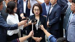 법원이 은수미 성남시장에게 벌금 90만원을