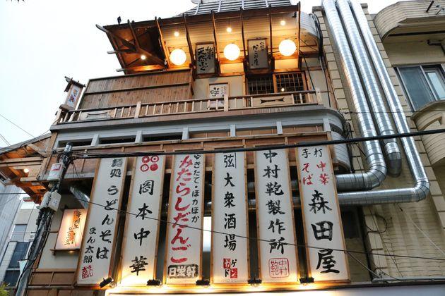 日本風居酒屋