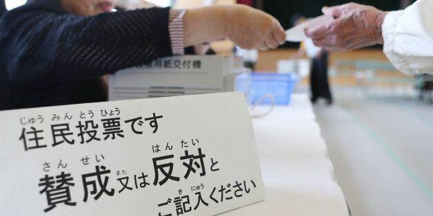 高齢者の選挙権は制限するべき?