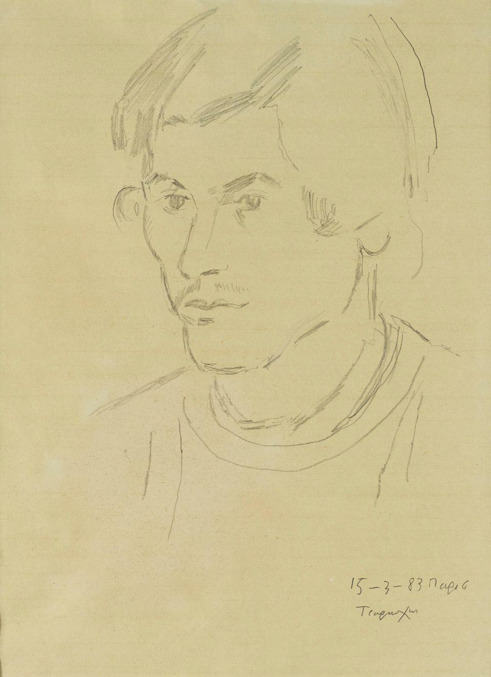 S.Daskalakis