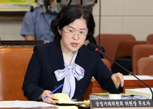 조성욱 공정거래위원장