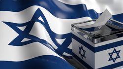 Φάκελος Εκλογές στο Ισραήλ