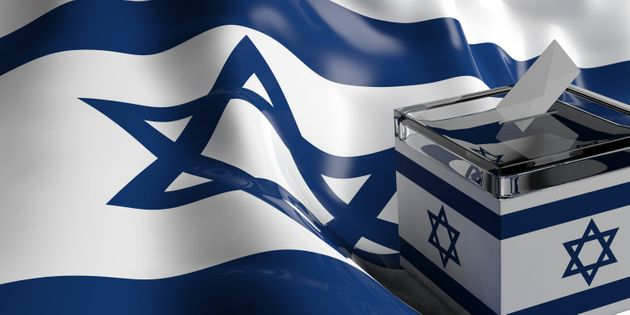 Glass ballot box on Israel flag background, 3d