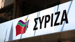 ΣΥΡΙΖΑ: Σκληρή κριτική στον Κ.Μητσοτάκη για την ΕΥΠ και τα Γλυπτά του