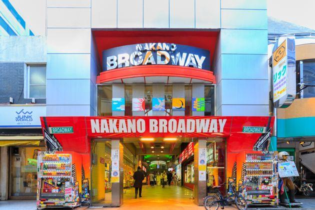 Nakano Broadway is a shopping mall in Nakano