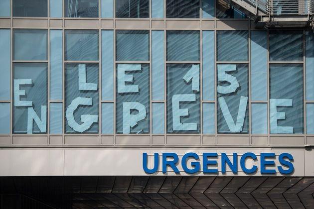 Buzyn annonce de nouvelles mesures pour des urgences