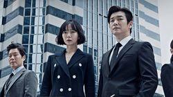 tvN이 드라마 '비밀의 숲' 시즌2를 만든다고