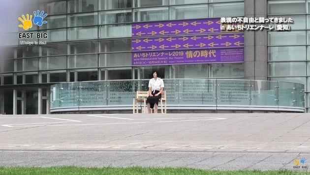 도쿄대학 재학 중인 남학생이 '소녀상 퍼포먼스'를 진행한