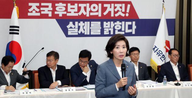 '조국의 실체를 밝힌다'는 자유한국당 간담회에서 나온