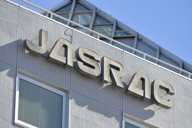 JASRACのビル