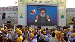 Le Hezbollah ne reconnait plus