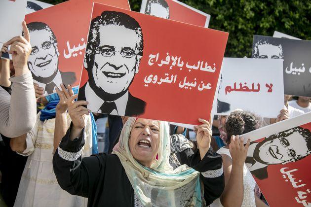 Sa demande de libération refusée, le candidat à l'élection présidentielle Nabil Karoui maintenu en