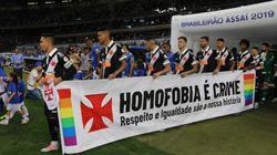 Clubes brasileiros se engajam e prometem que, com grito homofóbico, não tem