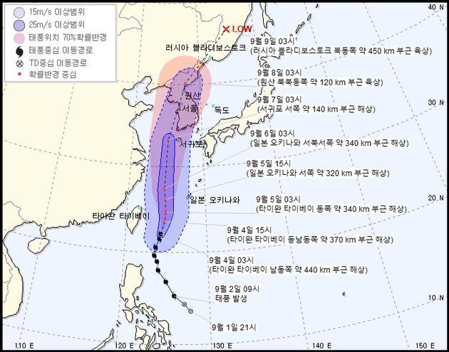 가을장마에 이어 중형 태풍 '링링'이 주말에 한국을 찾아온다 (날씨