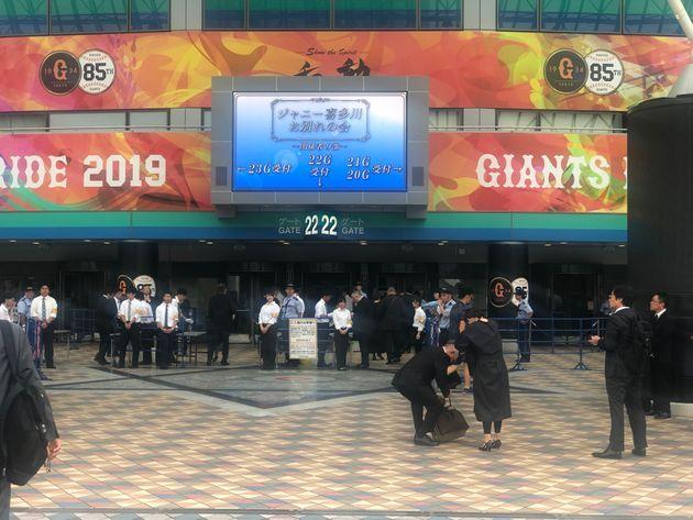 お別れ会が開催される東京ドームの様子。喪服や、フォーマルな服を着た人が集っていた。