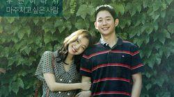 '유열의 음악앨범'이 7일째 박스오피스 1위를