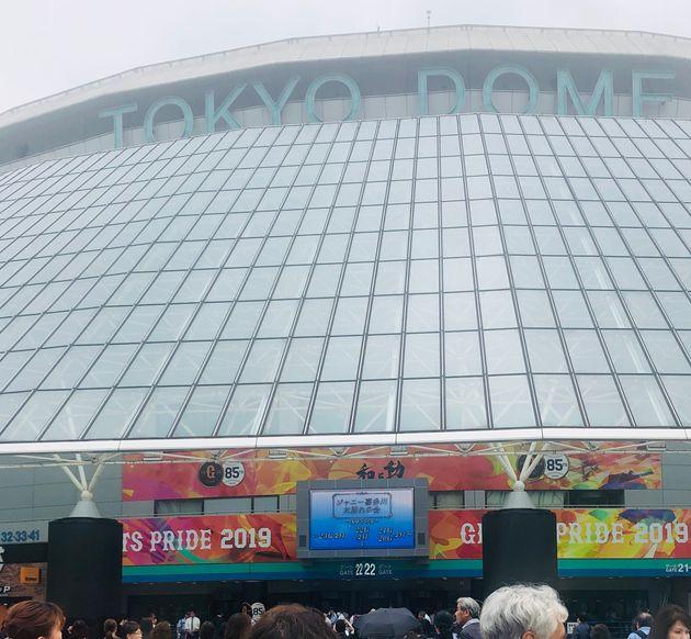 ジャニーさんお別れ会、東京ドームで始まる。一般の部は午後2時から、ファンは筆記用具持参を