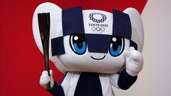 도쿄 올림픽의