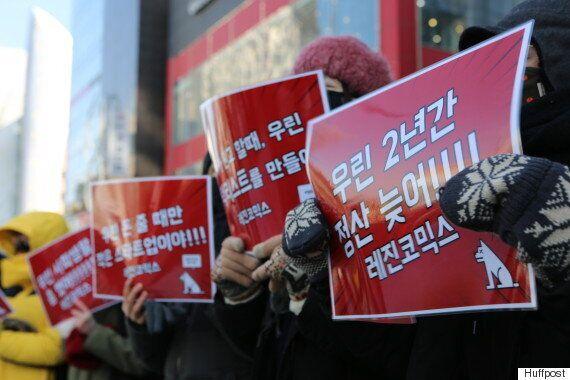 웹툰 작가들이 최초로 '레진코믹스' 앞에서 시위를 벌인