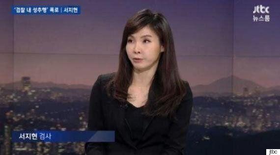 [전문] 서지현 검사가 올린 안태근 성추행 폭로