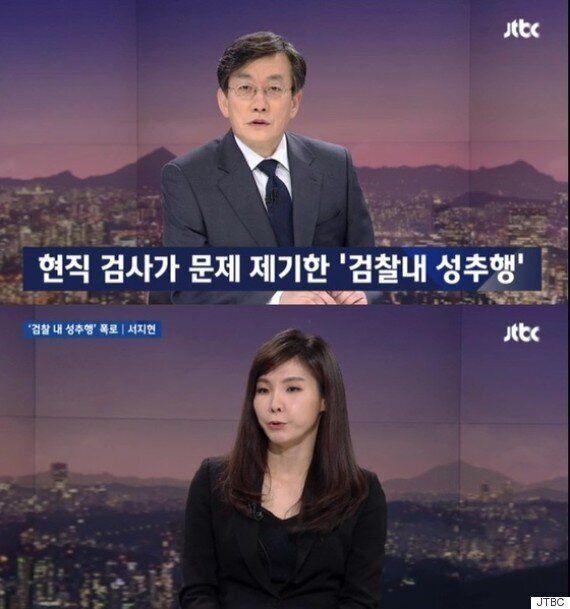 '검찰 내 성추행' 관련 청와대 국민청원이 이어지고