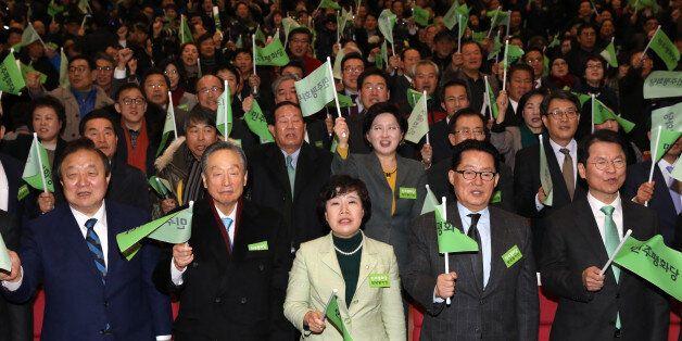 국민의당 통합 반대파가 '민주평화당' 창당 발기인대회를