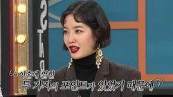 '비디오스타' PD가 김새롬 출연에 대해 한