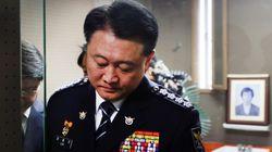 경찰 지휘부가 '박종철 사망' 그곳을