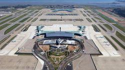 인천공항 제2터미널 개장 첫날의