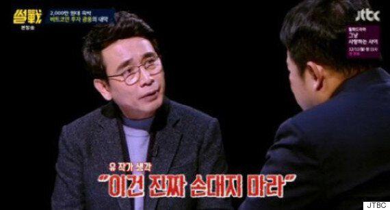 정재승 박사가 '유시민 비판'에 설명을