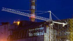 체르노빌 원전 부지에는 태양광 발전소가 건설되고