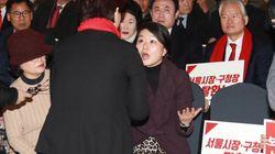 류여해는 자유한국당 행사에 참여하고