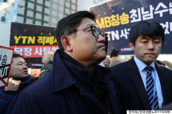 이 YTN 앵커는 생방송 도중 '파업 참가' 소식을 알렸다