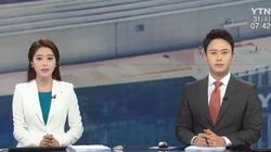 생방송 도중 '파업 참가' 알린 YTN 앵커
