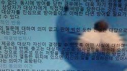 '보노보노' 원작자가 한국 개그맨에 그림을 선물한