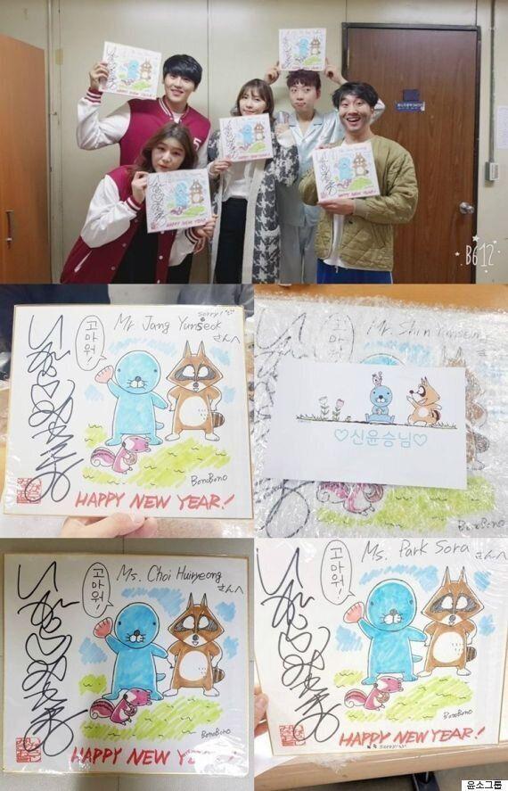 '보노보노' 원작자가 한국 개그맨들에게 그림을 선물한