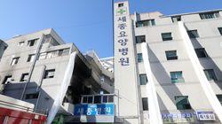밀양 세종병원 1층에서 불길이