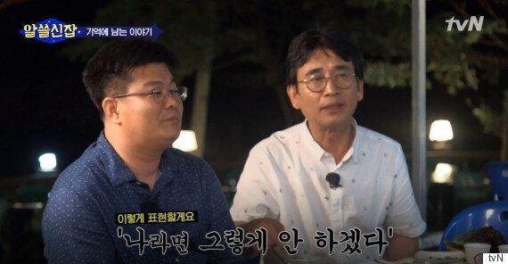 유시민과 정재승이 JTBC 뉴스룸에서 가상화폐 토론에