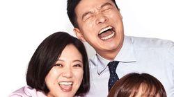 [공식] '김생민의 영수증 시즌2
